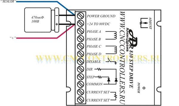 расчет конденсатора