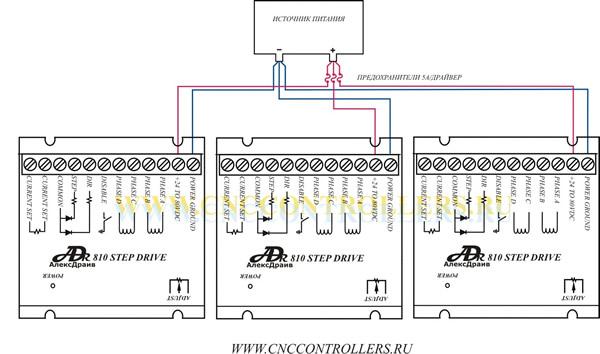 Схема подключения нескольких драйверов шаговых двигателей к одному источнику питания